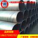 贵州贵阳螺旋管厂家直销螺旋钢管219-1820价格