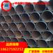 懷化樁用螺旋焊縫鋼管隆盛達湖南鋼管專業廠家現貨直銷