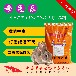 母兔專用飼料,如何避免母兔產后拒食