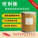 榆林肉羊增重剂喂什么添加剂