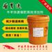 水牛专用预混料催肥剂