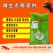 育肥羊饲料微生态制剂羊吃什么饲料长的快