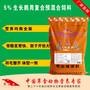 灌南县鹅养殖饲料肉鹅预混料配方图片