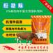 肉牛育肥预混料、肉牛长架子吃的预混料配方