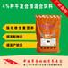 肉牛催肥剂牛添加剂厂家