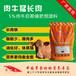 北京牛预混料牛的饲料