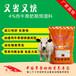 牛羊催肥激素藥瘤胃素生產廠家現在育肥牛出欄價格