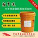 牛羊催肥激素藥瘤胃素生產廠家怎樣育肥肉牛