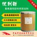 哈尔滨饲料用甜味剂肉驴饲料添加剂