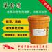太原牛羊健胃消食剂、种羊健胃消食剂