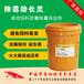 漳州饲料脱霉剂、饲料发霉用脱霉剂