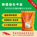漳州饲料脱霉剂的正确使用方法