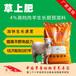 反芻動物預混料牛羊飼料品牌