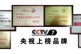 北京牛羊营养舔砖、羊添砖那有卖的