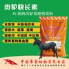 肉驴养殖饲料、两个月的小驴驹能喂饲料吗