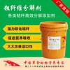 唐山粗饲料分解剂/多少钱一吨