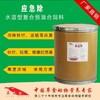 济南预防牛长途运输应激牛羊抗应激添加剂服务周到