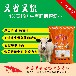 牛羊饲料厂家、育肥牛方法