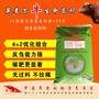 辽宁养牛精饲料、仟客莱犊牛饲料的价格图片