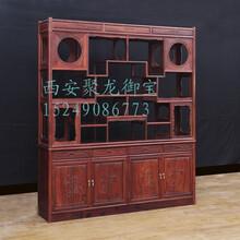 西安哪有做红木家具?西安红木家具厂家报价、西安红木家具效果图片图片