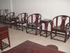 西安实木椅、圈椅、官帽椅、皇宫椅、定做厂家