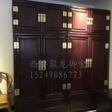 西安实木衣柜定做价格_红木衣柜设计图_老榆木衣柜厂家报价_中式衣柜效果图片图片