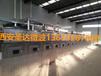 抗压力强的微波化纤纸管干燥设备