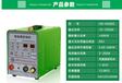 华生厂家ADS02超激光冷焊机石磊精密模具修补薄板冷焊机