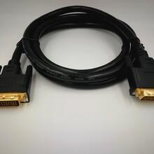 dvi连接线dvi线电脑连接线高清线工程布线图片