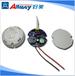 LED雷达感应吸顶灯电源18W/3W智能双亮功能厂家直销