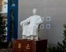 石雕鲁迅价格汉白玉鲁迅雕塑近代名人雕刻
