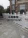 汉白玉浮雕栏板梅兰竹菊栏杆雕塑