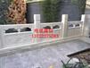 石雕栏板汉白玉浮雕栏板大理石围栏