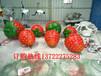 玻璃钢雕塑制作,玻璃钢水果雕塑厂家