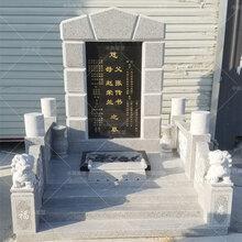 中國黑石材,中國黑墓碑,中國黑石碑