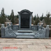 墓碑定制大理石雙人墓碑農村土葬花崗巖夫妻合葬石碑
