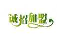 武汉日发期货正规平台网上开户