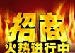 上海交易大小恒指手续费