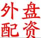 深圳外盘黄金网上开户