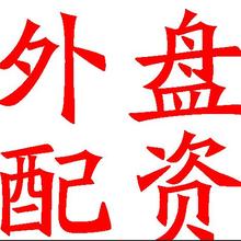 上海外盘美黄金开户金牛逸富软件