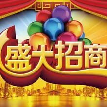 北京黄金期货怎么玩图片