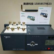 万高型WATSGA-630/4P施耐德双电源自动转换开关PC级