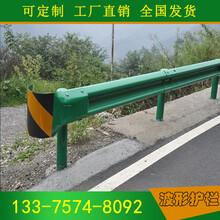高速防撞护栏波形道路防撞护栏