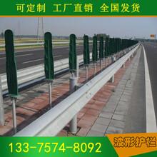 国标护栏板高度乡村公路波形护栏
