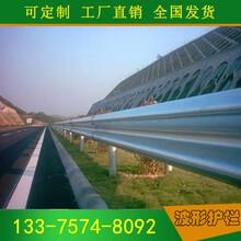 广西乡村公路波形护栏一级公路护栏