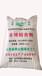 环保树脂胶粉,大量供应