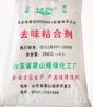 供應全國用于板材廠脲醛樹脂膠粉E0膠板材膠