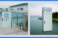 上海便攜式多參數水質在線監測儀信譽保證,恒溫恒濕稱重系統