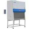 生物安全柜可分为一二三级以满足不同的生物研究和防疫要求。
