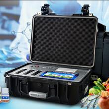農藥殘留快速檢測儀食品安全快速檢測儀圖片